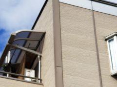 福井市とその近郊での外壁塗装はリム工房にお任せください!