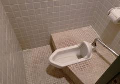 福井市内のH様邸のトイレ工事