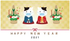 【謹賀新年】お客さまの夢をかなえるリフォーム店『リム工房』