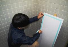 福井市内のH様邸のトイレ工事Part.3