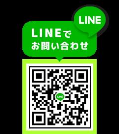 LINE@の使い方